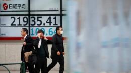 Asiens Börsen setzen Talfahrt fort