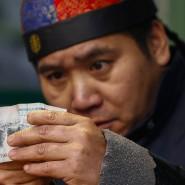 Die erstmals seit Jahren sinkende Bedeutung des chinesischen Renminbis beruht auf mehreren Gründen.