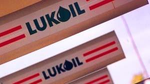 Lukoil klingt besser auf amerikanisch