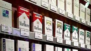 Tabakaktien setzen zum Höhenflug an