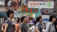 Sie sollen es richten: Die chinesischen Verbraucher