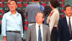 Beim Yen sind neue Kursziele gefragt