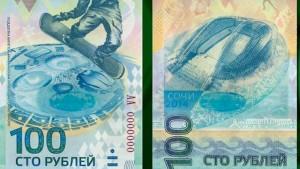 Die Ukraine-Krise holt den russischen Rubel ein