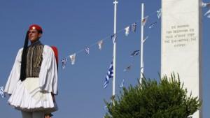 Auch Zyperns Anleihen unter Druck