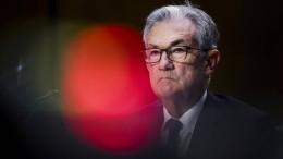 Vor dem Ende der Geldflut