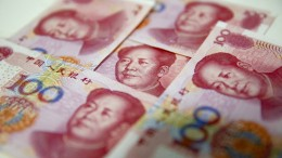 Chinas Notenbank pumpt mehr Geld in den Markt