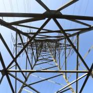 Sauberer Strom sollte das Geschäft von Exer D sein. War es aber wohl nicht.