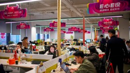 Alibaba zieht Börsengang in Hongkong durch