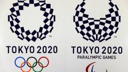 Japan plant eine Ausreisesteuer