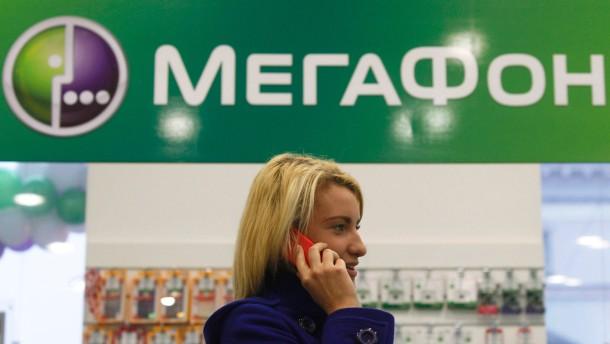 Ungereimtheiten beim Megafon-Börsengang