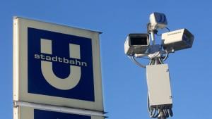 Bundestag entscheidet über Ausweitung der Videoüberwachung