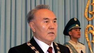 Investieren in Kasachstan