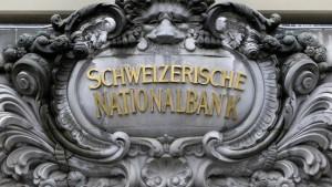 Schweizer Zentralbank tief in den roten Zahlen