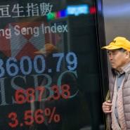 Der Hang Seng Index verliert deutlich.