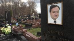 """Ein """"Magnitsky Act"""" für Europa?"""