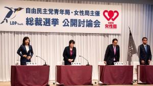 In Japan kündigt sich ein Generationswechsel an