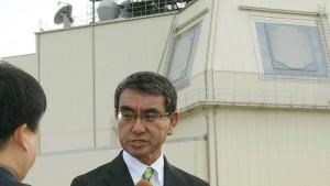 Japan stoppt Stationierung von Amerikas Aegis-System