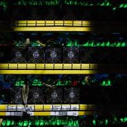 Wo befinden sich die verschwundenen Bitcoin? Durch solche Computerfarmen werden neue Einheiten der Digitalwährung produziert.