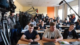 Neue Vorwürfe gegen die Berliner Polizeiakademie
