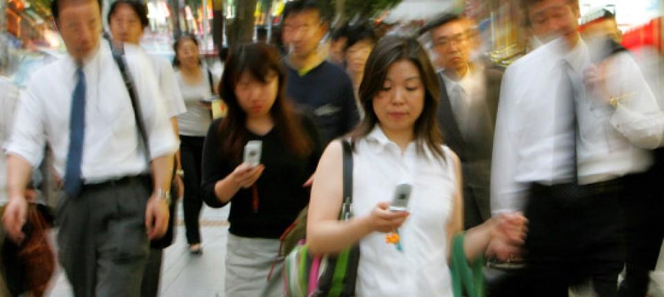Japanische Frauen Sex-Fotos
