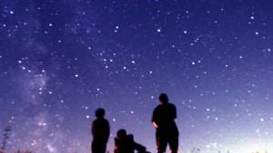 Astronomie für Amateure