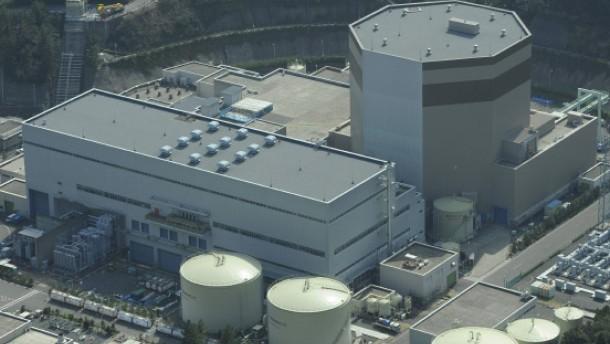 Störfall im Atomkraftwerk Tsuruga
