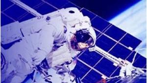 Eine Raumstation für die Erziehung