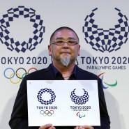 Japan Stellt Neues Logo Fur Olympia 2020 In Tokyo Vor