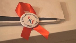 Zustand des Leugnens: HIV gibt es gar nicht