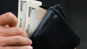 Japans Exporteure spendieren Mitarbeitern hohe Prämien