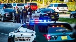 Bruder von Parkland-Attentäter festgenommen