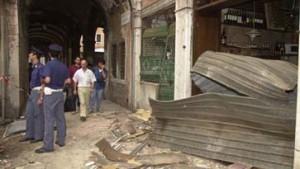 Bombenanschlag auf Justizpalast in Venedig