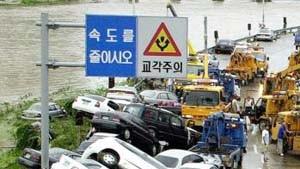 Tote und Verletzte nach Regenstürmen in Südkorea