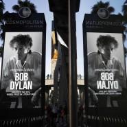 Für's Nobelpreiskomitee nicht erreichbar, aber ein Konzert in Vegas geben: Unverschämt von Mr. Dylan?