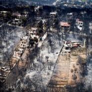 Ausmaße des Feuers: 4000 Häuser wurden zerstört oder beschädigt, 96 Menschen starben.