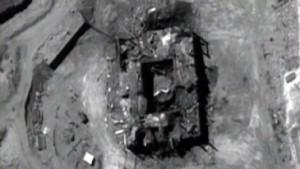Atomreaktor mit Tarnkappe