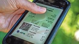 Freie Fahrt für digitale Bürger