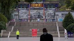 China stellt Millionenstadt Lanzhou unter Quarantäne