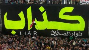 Menschenrechtler: Assad begeht Verbrechen gegen die Menschlichkeit