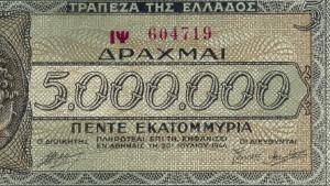 Die Akte Griechenland