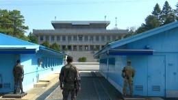 Zwischen beiden Koreas
