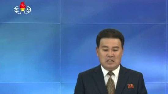 Nordkorea fordert Todesstrafe für Südkoreas frühere Präsidentin
