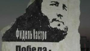 Ein Denkmal für Fidel Castro - auf der Krim