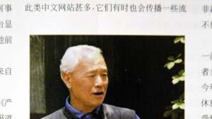 Die Freiheit fand er erst im Tod: Zhao Ziyang