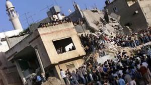 Israel hält nichts von UN-Kommission
