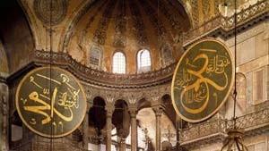 Konstantinopel - vor und nach dem Fall