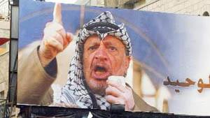 Arafat reformiert Sicherheitskräfte
