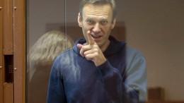 Gerichtshof für Menschenrechte fordert sofortige Freilassung Nawalnyjs