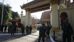 Oberstes Gericht verbietet Oppositionspartei