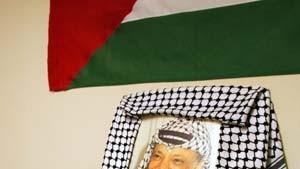 Symbol der palästinensischen Nationwerdung